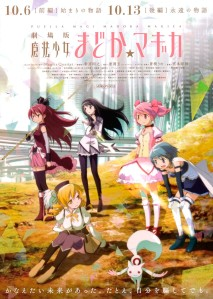 puella_magi_madoka_magica_the_movie_part_i_the_beginning_story_xlg